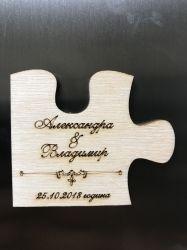 Дървен магнит ПЪЗЕЛ