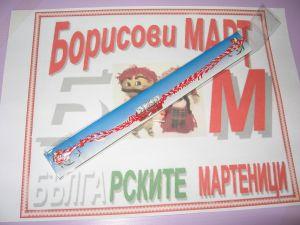 Гривна с бяло и червено манисто-мин.количество-10 бр.
