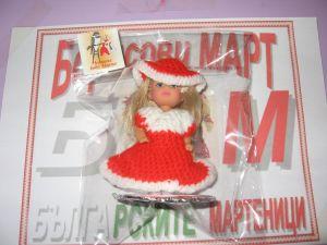 Кукличка