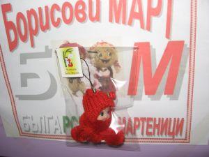 Червено бебенце-мин.количество-2 бр.