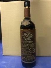 Декорирана бутилка вино-Юбилей