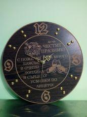 Часовник  от фазер малък